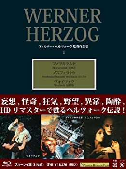 割引購入 BD-BOX ヴェルナー・ヘルツォーク作品集I [Blu-ray], パティスリードシェフフジウ 6fb5eb66
