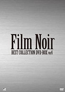 中古 フィルムノワール ベストコレクションDVD-BOX Vol.4 激安セール 注文後の変更キャンセル返品