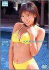 値引きする PURE VENUS 緑川のりこ [DVD], アクシス株式会社 42c0ad52