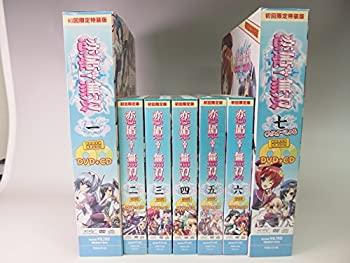 人気の 恋姫†無双 限定版 全7巻セット [マーケットプレイス DVDセット], 食料品のひのや ba145849