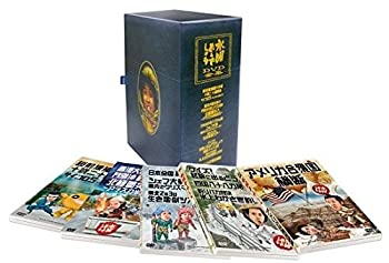 玄関先迄納品 水曜どうでしょう コンプリートBOX Vol.3 [DVD], キタシタラグン 100f4432
