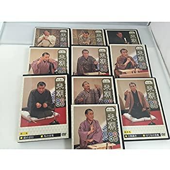 最終決算 特選!!米朝落語全集 DVD-BOX 第一期 全10枚, ジュエリー&ウォッチ ミムラ f293b449