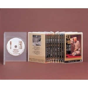 【中古】枝雀落語大全第一期(DVD) DVD10枚+特典盤1枚 ホビー エトセトラ 音楽 楽器 CD DVD [並行輸入品]