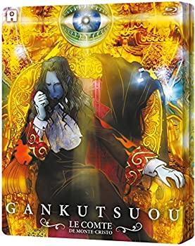 【即納&大特価】 Gankutsuou - Le Comte de Monte Cristo / The Count of Monte Cristo (24 Episodes) - 4-Disc Set ( Gankutsuo ) (Steelbook Edition) [ Origin, Festina Lente 6b3be425