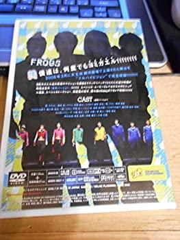 高級素材使用ブランド 舞台 フロッグス FROGS 2008 SPRING DVD 桜田通・青柳塁斗・植原卓也・柳澤貴彦, SEV公式オンラインショップ 9c1ea932