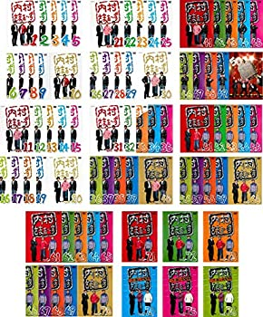 【一部予約!】 内村さまぁ~ず 1~76 [レンタル落ち] 全76巻セット [マーケットプレイスDVDセット商品], アールビーweb c086386e