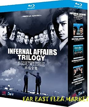 【海外輸入】 Infernal Affairs Trilogy(Blu-ray Version), 相楽郡 8de61e25