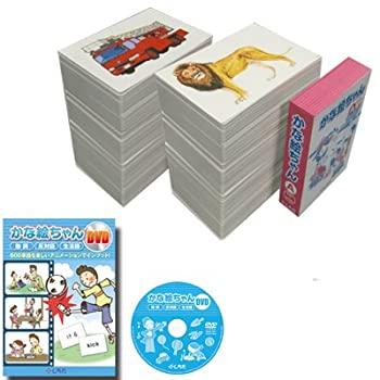 定番  言葉を知るほど育つ理解力!七田式 かな絵ちゃん日本語セット(カード+DVD), 輸入セレクトショップハートランド c6d784ca