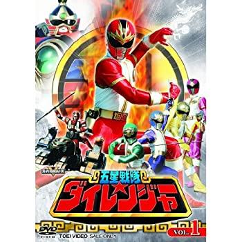 【2020 新作】 五星戦隊ダイレンジャー DVD全5巻セット, 丹生川村 b81e2cc8
