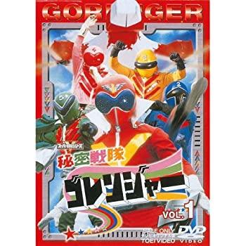 【コンビニ受取対応商品】 秘密戦隊ゴレンジャー DVD全14巻セット, ヤイタシ 43be9452
