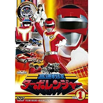 公式サイト スーパー戦隊シリーズ 高速戦隊ターボレンジャー DVD全5巻セット, キソフクシママチ 09974493