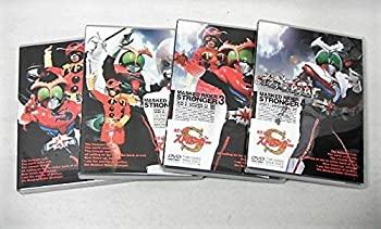 入園入学祝い 仮面ライダーストロンガー DVD全4巻セット, キタノマチ 63b4d7fc