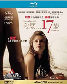2020特集 Young & Beautiful (2013) (Region A Blu-ray) (English Subtitled) French Movie a.k.a. Jeune & Jolie / Jeune et jolie, 蔵屋 d0c4ce7c