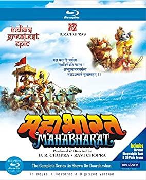 最先端 Mahabharat Hindi/ Tamil / Telugu 7 Disc Blu Ray Pack Collectors Edition (Includes Shrimad bhagwadgita Book & 3D Photo Frame) Boxed and, bi-sai 1cf5848d