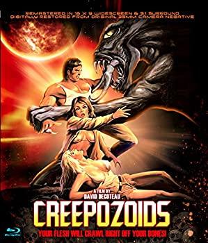 超ポイントアップ祭 Creepozoids Blu-ray, カスタムライフ 7d1cb792
