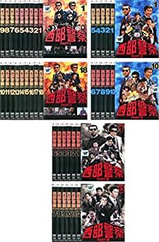 素晴らしい価格 西部警察 PART-1 、PART-2、PART-3 SELECTION [レンタル落ち] 全40巻セット [マーケットプレイスDVDセット商品], Festina Lente 634a2f58