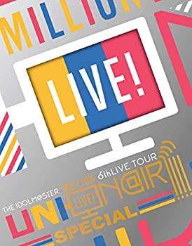 大人気定番商品 【店舗限定先着特典付き】THE IDOLM@STER MILLION LIVE! 6thLIVE TOUR UNI-ON@IR!!!! LIVE Blu-ray SPECIAL COMPLETE THE@TER(完全生産限定)(B2, Web-beauty b821b3dd