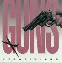 新しい Guns, b-shop d86f53aa