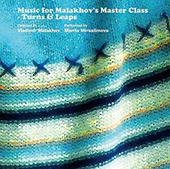 定番の人気シリーズPOINT(ポイント)入荷 中古 Music for Malakhov's TurnsLeaps 通信販売 - Master Class