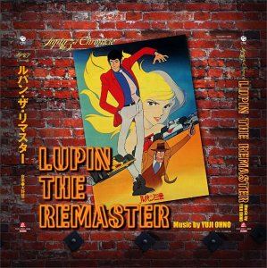 大特価放出! ルパン三世 クロニクル BOX LUPIN THE REMASTER, STADIUM 1995 STORE e6c22b37