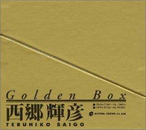 素晴らしい ゴールデン・ボックス, C-スタイル d68dfa2e