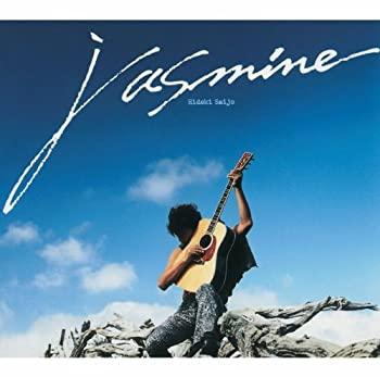 中古 Jasmine 日本製 輸入