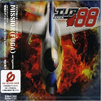 中古 低価格 エリア88 オープニングテーマ CCCD オリジナル MISSION FUGA