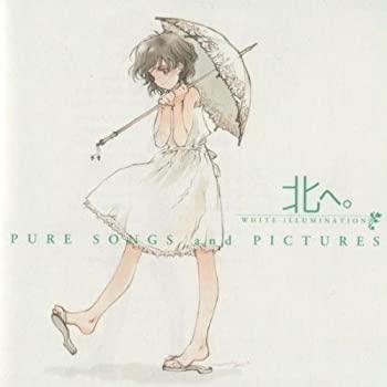 中古 北へ WHITE ILLUMINATION ☆最安値に挑戦 PICTURES 休日 PURE SONGS and