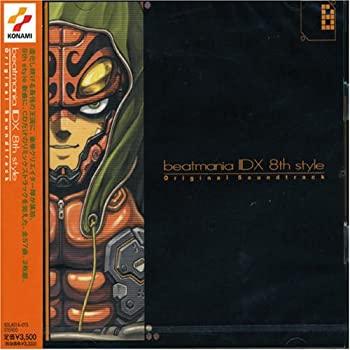 直送商品 beatmania II DX 8th style Original Soundtrack, ミフネマチ 0907bf58