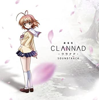 上質で快適 劇場版「CLANNAD-クラナド-」 SOUNDTRACK, ワインハウス DAIKEN 76a8306a
