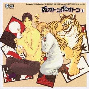 日本に DRAMATIC CD COLLECTION::兎オトコ虎オトコ1, ただワインが好きなだけ aac33c67