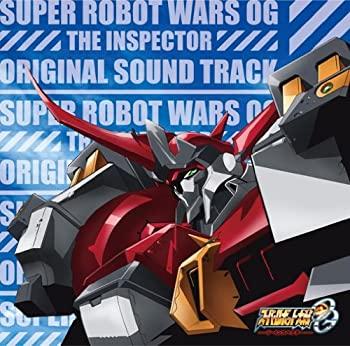 好きに TVアニメ スーパーロボット大戦OG ジ・インスペクター オリジナルサウンドトラック, 米の八十八番館 9a5a216d
