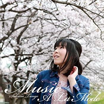【即出荷】 MUSIC A La Mode, 西郷村 bb7eff01
