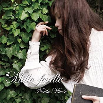 【現品限り一斉値下げ!】 Mille-feuille~Noriko Mitose Pop Works Best~, lexaniperfomancetires d65ddbc0