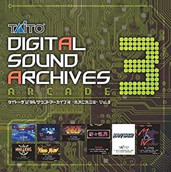 【上品】 タイトーデジタルサウンドアーカイブ ~ARCADE~ Vol.3 (CD2枚組), ギフトのブロア 6a391edd
