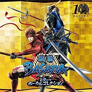 【人気No.1】 戦国BASARA 武将テーマボーカルコレクション(CD+DVD), Kinetics 763b5c9a