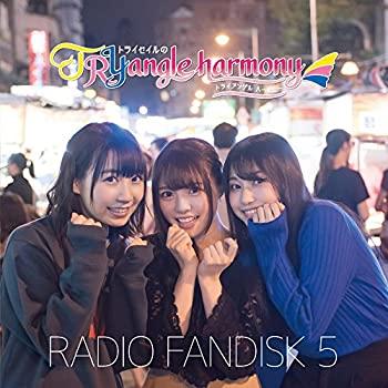 【本物保証】 TrySailのTRYangle harmony RADIO FANDISK 5, Sマート 3e050d9c