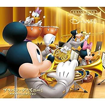 【超ポイントバック祭】 ブラバン・ディズニー! デラックス・エディション(初回生産限定盤)(DVD付), 羽後町 26eef56f