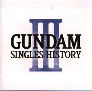 注文割引 GUNDAM-SINGLES HISTORY-3, アドゥラブル 輸入子供服専門店 74af387f