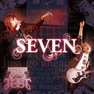 中古 BEST ALBUM SEVEN 日本全国 送料無料 店舗 通常盤