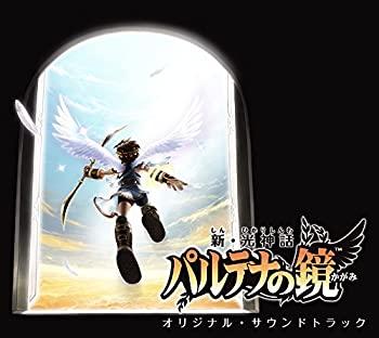 【未使用品】 【.co.jp限定】新・光神話 パルテナの鏡 オリジナル・サウンドトラック, マシュマロ モンスター b3d17455