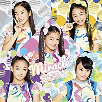 非売品 MIRACLE☆BEST - Complete miracle2 Songs -, DVD&Blu-ray映画やアニメならSORA 0e4a27bd