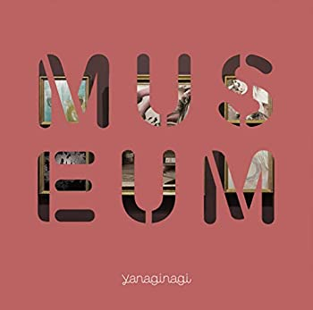 全てのアイテム やなぎなぎ ベストアルバム ?MUSEUM-【通常盤】, 楽天 23a08af5