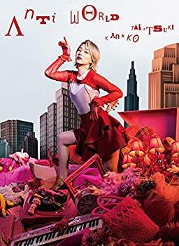 公式の店舗 TVアニメ『100万の命の上に俺は立っている』OPテーマ「Anti world」(初回限定盤), クリコママチ 5fcd5ea4