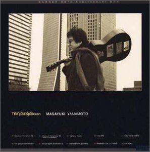 """『5年保証』 WARNER ALBUMS""""THE ポコポッコン""""~Warner 30th Anniversary, RainbowRabbit 2bfbf166"""