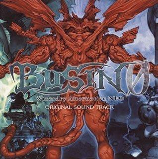 中古 BUSIN0 Wizardry 海外輸入 Altemative 人気の製品 NEO オリジナルサウンドトラック
