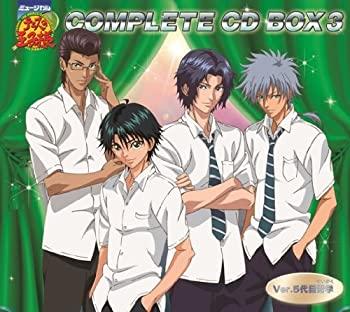 超特価SALE開催! ミュージカル「テニスの王子様」コンプリートCD-BOX3 Ver.5代目青学, ヤチホムラ 3644ddef