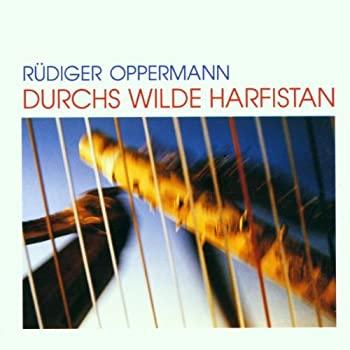 熱い販売 Durchs Wilde Harfistan, まるねっと 3706e2e6