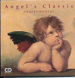 【最安値挑戦】 天使のクラシック/Angel', TCC ONLINE SHOP c79da827