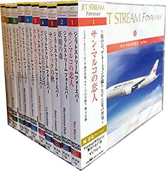 予約販売 ジェットストリーム FOREVER CD全10枚組セット (ヨコハマレコード限定 特典CD付) CRCI-20651-20660, 華きらり 53651e89